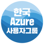 Developing Azure Function with Visual Studio [Update